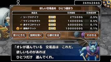 http://uploader.swiki.jp/attachment/uploader/attachment_hash/b6d8d4717a5dc7b9c1537f910fba5466aa101e11