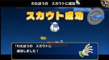 http://uploader.swiki.jp/attachment/uploader/attachment_hash/b7bcec3cdfebfe39d256b9a0e0463c20da8da615
