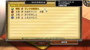http://uploader.swiki.jp/attachment/uploader/attachment_hash/bb442f3f01e5c34020f8b991e0a72480fc198ca3