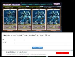 http://uploader.swiki.jp/attachment/uploader/attachment_hash/bfc579dc5487f2d23e971542a6b4a43b03e34a97