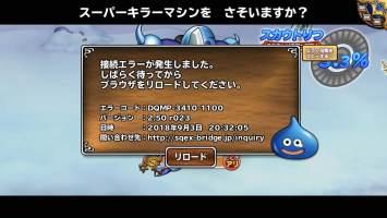 http://uploader.swiki.jp/attachment/uploader/attachment_hash/c0974508e49b186c5cea33f07f031d3a73615a46