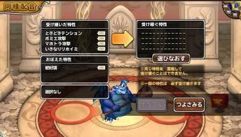 http://uploader.swiki.jp/attachment/uploader/attachment_hash/c2c40e044207c63995921f7ec3c8583ecca5e3d3