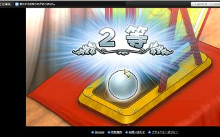 http://uploader.swiki.jp/attachment/uploader/attachment_hash/c566101bdd43f3d1d17b790ada25e93b911075ab