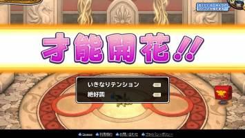 http://uploader.swiki.jp/attachment/uploader/attachment_hash/c5f216950763794176e28f1fa70f5178fab36e0c