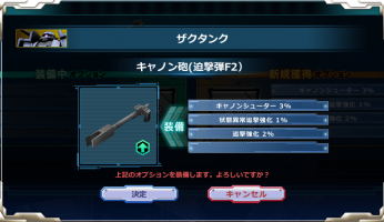 http://uploader.swiki.jp/attachment/uploader/attachment_hash/c7404b21a94489fa427289f81e4ec71679cfe1bc