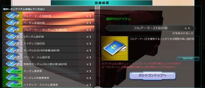 http://uploader.swiki.jp/attachment/uploader/attachment_hash/c79855336380bc75785f4770bf7f9437143562df