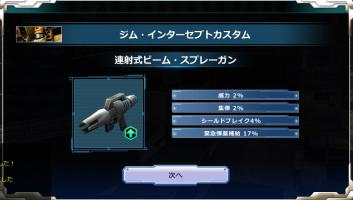 http://uploader.swiki.jp/attachment/uploader/attachment_hash/c8f7eb5ababccbbf2e4f01189f6e0a3fdfc95ed5