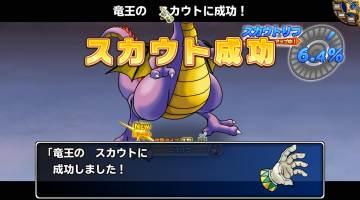 http://uploader.swiki.jp/attachment/uploader/attachment_hash/c9bd698d78a5df519182a47de98e945928b0f3e0