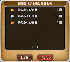 http://uploader.swiki.jp/attachment/uploader/attachment_hash/cb4a115314c171705f5197a60884c8d37d725e42