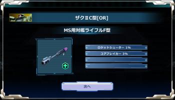 http://uploader.swiki.jp/attachment/uploader/attachment_hash/cd96e71ab9813cd9bd4a7af7c41de981460de4a1