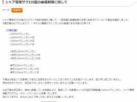 http://uploader.swiki.jp/attachment/uploader/attachment_hash/d18f15a11e856bce9e9daaf704472db59fc7443e