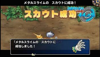 http://uploader.swiki.jp/attachment/uploader/attachment_hash/d210927284b01ef8a9c1e786c42032973b4e0ec9