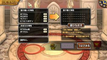 http://uploader.swiki.jp/attachment/uploader/attachment_hash/d322e98db628ca17875f152a56f8c2b76473bd9d