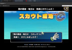 http://uploader.swiki.jp/attachment/uploader/attachment_hash/d45ffad2c1887ffa95549527cdb9ee7cbc84b0c6