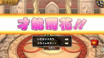 http://uploader.swiki.jp/attachment/uploader/attachment_hash/d603839e850ce4d909fe70ee5d0b60476b79a3c2