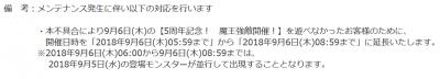 http://uploader.swiki.jp/attachment/uploader/attachment_hash/d75303b4d7699fa1e6d2da829b72613b1152afe0