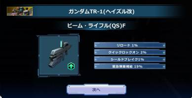 http://uploader.swiki.jp/attachment/uploader/attachment_hash/d79a134747a9bf660ead6f09d37b388c227b35d0