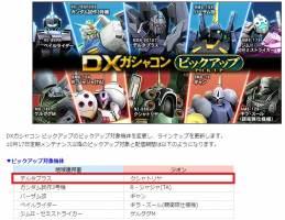 http://uploader.swiki.jp/attachment/uploader/attachment_hash/d91eb2ca1c61d084c2c50dcca941ac7090d59c8a