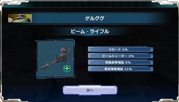 http://uploader.swiki.jp/attachment/uploader/attachment_hash/dae88aec476045f735b0fdade3d0ed8f5e6cc9b6