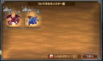 http://uploader.swiki.jp/attachment/uploader/attachment_hash/dbe12d4a88b51e085578f8a9ac7fb87db0e52465