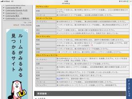 http://uploader.swiki.jp/attachment/uploader/attachment_hash/dc6a6d192d2e549888f55516abdb1aa03036acc7
