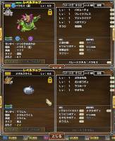 http://uploader.swiki.jp/attachment/uploader/attachment_hash/e27b5942cfa0558d6b83865c815b7fc9db4e6032