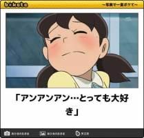http://uploader.swiki.jp/attachment/uploader/attachment_hash/e398892e7c0b99152791e2e0a8e771ea91bd6e5b