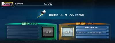http://uploader.swiki.jp/attachment/uploader/attachment_hash/e3dd8f2bce4e3eadb9f677280402fd0c2f42c9a9