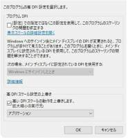 //uploader.swiki.jp/attachment/uploader/attachment_hash/e4d6fa481481379e62aa9aafe914d04125da06a6