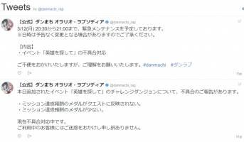 http://uploader.swiki.jp/attachment/uploader/attachment_hash/e5678131b864afcb57b9e20765906a2b95ef6385