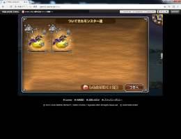 http://uploader.swiki.jp/attachment/uploader/attachment_hash/e8439af5357e05372a5268fddec58bcb57bdb224