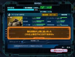 http://uploader.swiki.jp/attachment/uploader/attachment_hash/e8ba09bc145cb94fcfad5f77d776e9811382d6ef