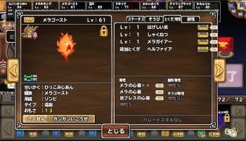 http://uploader.swiki.jp/attachment/uploader/attachment_hash/e9091e73fa6d648abd9f2438199bb3b9b98d55ad