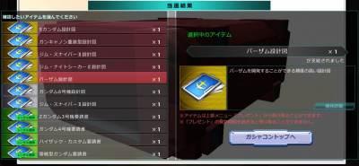 http://uploader.swiki.jp/attachment/uploader/attachment_hash/e9dc72cba39f3f7882c111fe5a85e03be085d164