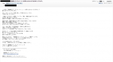 http://uploader.swiki.jp/attachment/uploader/attachment_hash/e9fe2765da9a3b66bf2fc8a8249aac2b5776b88a