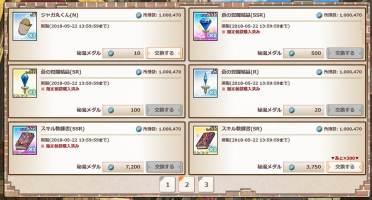 http://uploader.swiki.jp/attachment/uploader/attachment_hash/ed0d66532a60625879bb4b04261bd0759b381ecc