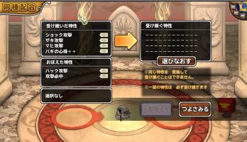 http://uploader.swiki.jp/attachment/uploader/attachment_hash/ef477bcf69f33800f5e28364b756f48c2ed6c159