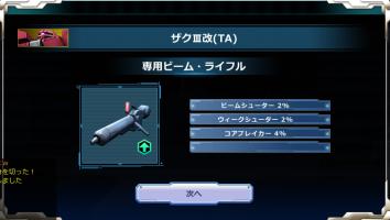 http://uploader.swiki.jp/attachment/uploader/attachment_hash/f178ac6725aa243d57754a33e42e0e7ccc069ac0