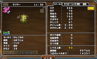 http://uploader.swiki.jp/attachment/uploader/attachment_hash/f209401c2a447572777c7019a55e5543aa22815f