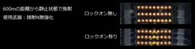 http://uploader.swiki.jp/attachment/uploader/attachment_hash/f398d42c14c942640795542f155f111b0af48c79