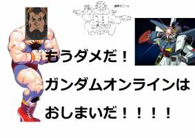 http://uploader.swiki.jp/attachment/uploader/attachment_hash/f3d3ba524ddcebaa0be37f100d255ab66edf98b4