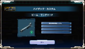 http://uploader.swiki.jp/attachment/uploader/attachment_hash/f43974c878ac8b07ae498ea09f0916720c7f179e