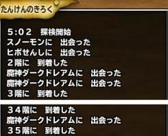 http://uploader.swiki.jp/attachment/uploader/attachment_hash/f5709b502466026c8c596ff84aa6b11ec4e88722