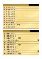 http://uploader.swiki.jp/attachment/uploader/attachment_hash/f79dd49fd364ac3f928c53ec4d340529e48338e5