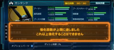http://uploader.swiki.jp/attachment/uploader/attachment_hash/f8946ebfbe1386f5a484146045ec1084a19cd696