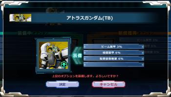 http://uploader.swiki.jp/attachment/uploader/attachment_hash/fa1d691732f4b9b3dfed4e26d9efd88986c834df