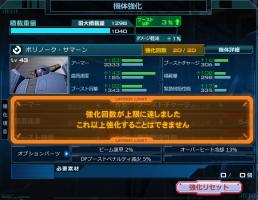 http://uploader.swiki.jp/attachment/uploader/attachment_hash/fbd5eed850b54ef11230370253fda4b037442652