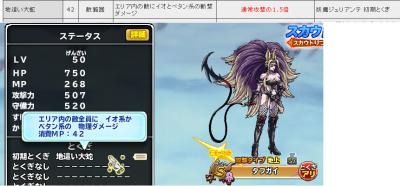 http://uploader.swiki.jp/attachment/uploader/attachment_hash/fef1d20496afe3182db3bea0676268cda9fa8451