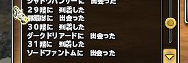 http://uploader.swiki.jp/attachment/uploader/attachment_hash/fefa75bdbbc48dfa512316bce6e5c34096977ab1